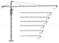 Башенный кран QTZ160 (6518-10)