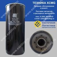 Фильтр масляный JX-306A