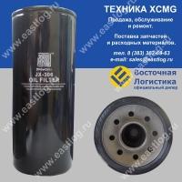 Фильтр масляный JX-306