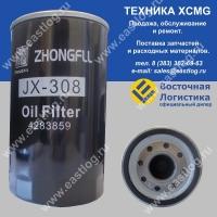 Фильтр масляный JX-308