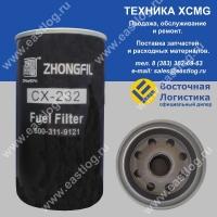Фильтр топливный CX-232
